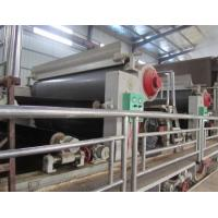 China kraft paper making machine,2100mm kraft paper machine price on sale