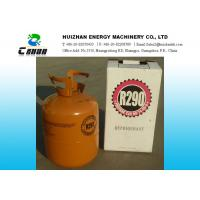Quality Diaposable Cylinder Natural Refrigerants N.T. 5KG / 5.5KG / 6.5KG / 10KG With High Purity for sale