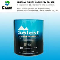 Quality USA SOLEST HFC OIL Refrigerant Oil synthetic lubricants ( Solest ) synthesis freezing oil for sale
