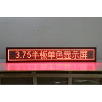 Buy Text Message SMT Dot Matrix LED Display Panels , Custom LED Signs Indoor at wholesale prices