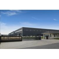 Zhejiang Meibao Industrial Technology Co.,Ltd