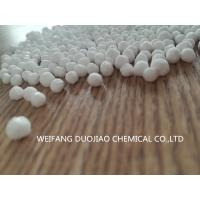 Quality 74 - 94 % Calcium Chloride Compound High Purity For Moisture Absorbing for sale