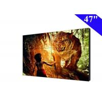 Quality DID Splicing Video Wall LCD Advertising Display With 4.9Mm Narrow Bezel for sale