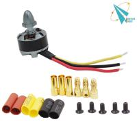 Quality 2808 1400KV Multicopter outrunner brushless motor for sale