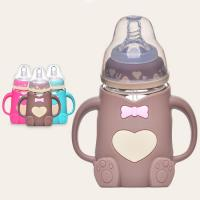 Quality bear shape high quality BFA free nature glass baby feeding bottle with silicone sleeve for sale