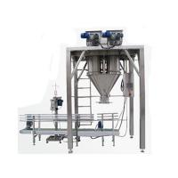 Quality hot selling Factory Price big bag fertilizer packing machine for sale