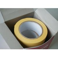 Quality Yellow Electrical Adhesive Insulation Tape Stabilized Plasticized PVC Matte Film for sale