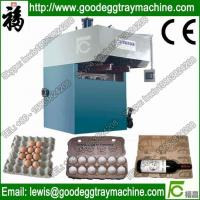 Quality automatic egg tray making machine with good compete(FC-ZMW-2) for sale