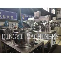 Quality High Speed Vacuum Homogenizer Mixer For Cream , ointment , lotion for sale