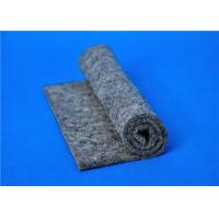 Buy cheap Needle Woven Polyester Felt Sheets Eco 4mm Thick Felt Fabric from wholesalers