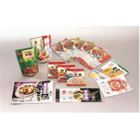 Quality Colorful Printed Foil Spices Packaging Bags Customized 3 side sealed for sale