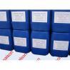 Buy cheap 1-Hydroxy Ethylidene-1,1-Diphosphonic Acid(HEDP) from wholesalers