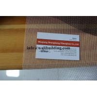 Quality Fiberglass Insect Screen Mosquito Netting Roll With RoHS , Reach Certificate for sale