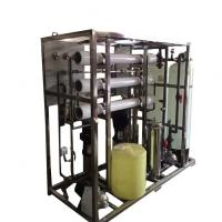 Quality Commercial Reverse Osmosis Equipment Ro Water Filtration System ISO Certification for sale