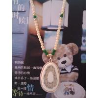 Quality Fashhion beads necklaces with pendents ornaments for sale