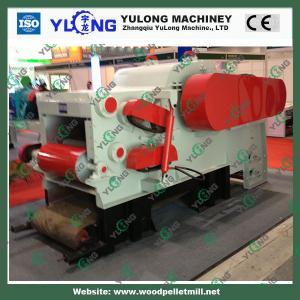 Quality Sawdust Making Machine / Wood Sawdust Crushing Machine / 90KW Sawdust Mill for sale