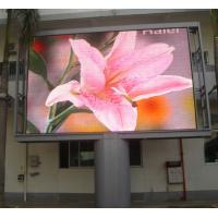 China P16 Outdoor RGB commercial Full color 256 led dot matrix displays Rental for Stage on sale