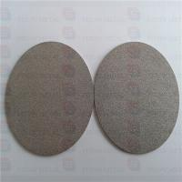 Quality air filter base plate air filter top plate for sale