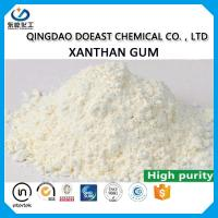 Buy CAS 11138-66-2 XC Polymer Xanthan Gum Food Additive 80/200 Mesh at wholesale prices