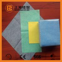 Quality 100% VIS Apertured Rayon Spunlace Nonwoven Wipes with Good Water Absorbancy for sale