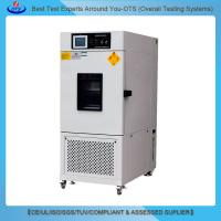 China environmental constant dry temperature humidity chamber/ damp heat chamber/ Stability temperature and moisture chamber on sale