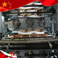 Quality Copying Paper Printing Machine/Flexograhic Printing for sale