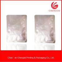 Quality Sealable Food Grade Aluminium Foil Packaging Bags oxygen resistance for sale