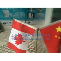 China Anti-glare Glass Processing on sale