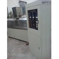 China Facotry driectly sale 200kg/h homemade dog food making machine on sale