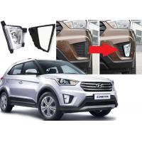 Quality Hyundai IX25 Creta 2014 2015 2016 OEM Front Fog Lamps Bumper Light With Finisher for sale