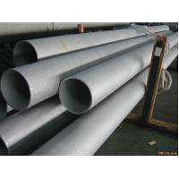 Quality Alloy 600 Inconel 600 Tube 2.4816 ASTM B474 UNS N06600 Welded Pipe for sale