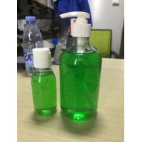 Buy cheap Waterless Gel Hand Sanitizer For Kills 99.99% Of Pathogens from wholesalers