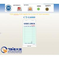 Buy cheap CT-G6000 guest checks 2parts ,green color,carbon paper Timi supply from Shanghai from Wholesalers