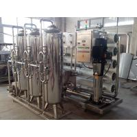 China RO Drinking Water Purification systems reverse osmosis river water treatment plants on sale