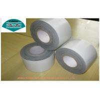 Quality Anti-corrosion Pipe Wrap Tape / Wrapping Tapes for Steel Pipe Mechanical Protection for sale