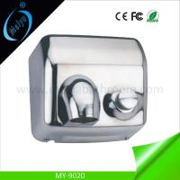 Buy cheap stainless steel automatic hand dryer with button for hotel from Wholesalers