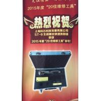 Quality ST-9  Rusty screw disassembly apparatus,Quick Remove Rusting Screw,Remove rusty screw tool for sale