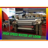 Plain Tappet Shedding Water Jet Weaving Machine , Textile Machinery Manufacturers