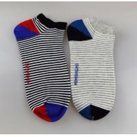 Quality Running Anti Skid Striped Ankle Socks , Novelty Cushioned Ankle Socks For Men for sale