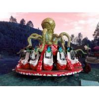 Quality 1 Year Warranty Tagada Funfair Ride With Constantly Jumping Flashing Lights for sale