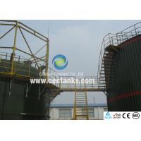 Quality CEC Waste Water Treat Plant Glass Fused To Steel Tanks For Potable Water Storage for sale