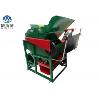 Quality Automatic Agriculture Peanut Picking Machine 0.35-0.55 Acre / H Productivity for sale
