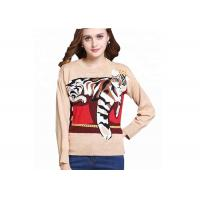 Quality New Design Wool Sweater Womens Intarsia Wool Tiger Knitting Patterns For Autumn for sale