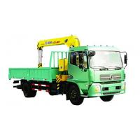 China XCMG 5T Max Heavy Things Small Telescopic Boom Truck Mounted Crane on sale