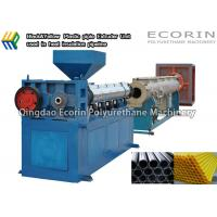 Quality PE Extruder Machine / Extrusion Machinery For Heat Resistance HDPE Water Pipe for sale