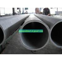 China incoloy 800ht pipe tube on sale