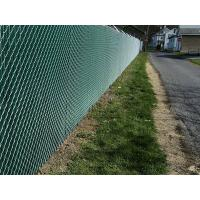 The chain link fence is installed in the villa area.