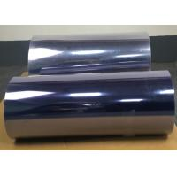 China Moisture Resistance Clear Pvc Sheet Roll With Excellent Weather Ability on sale