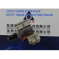 Quality Magnetic steel corner Rotary Solenoids︱Turn signal lights Rotary Solenoids for sale