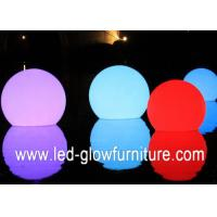 Quality Waterproof ball light Led mood lamp outdoor garden pool party decoration for sale